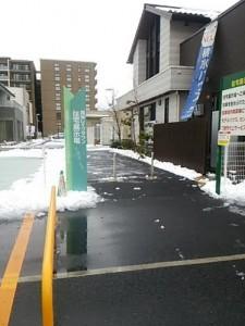 越谷レイクタウン 便利屋 芝刈り 雪かき